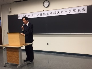 The 15th annual speech presentation consulate general of japan in consul general michiis greeting m4hsunfo